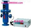 型号:M31/PD-C125激光负离子智能型水处理器库号:M372367