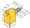 紧凑型德国图尔克TURCK流量传感器