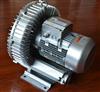 单叶轮漩涡高压气泵