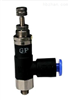 SMC微型减压阀ARJ1020F-M5-04的驱动方式