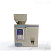 高精度50-100克种子颗粒自动分装机供应商