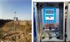 TD-YL300地热井监控系统安装——太阳能电路板部分