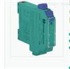 防爆产品:倍加福P+F模拟量输入安全栅