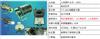 HO-JXDS800-2000米井下電視成像儀