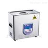 3L超声波清洗机器XZ-3DTD