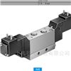 FESTO费斯托JMEH-5/2-1/8-B电磁阀产品明细